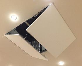 Двухдверный потолочный люк